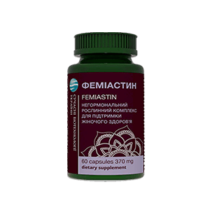 Фемиастин