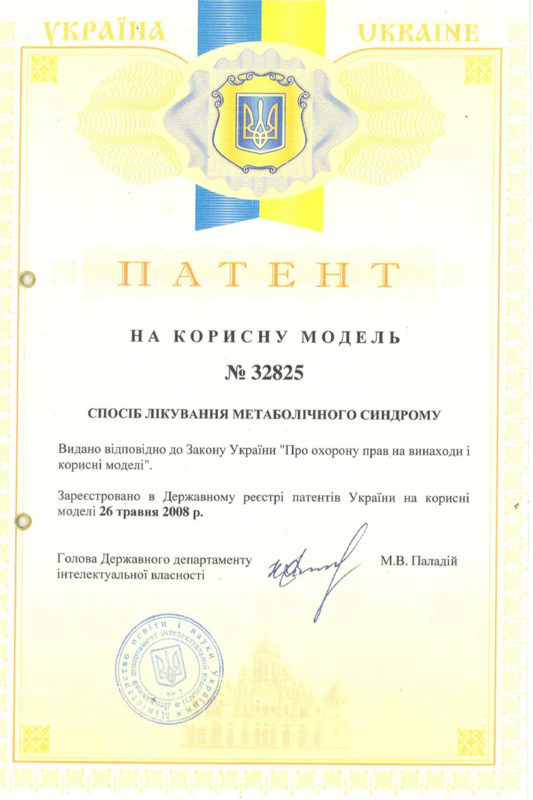 patent-32825